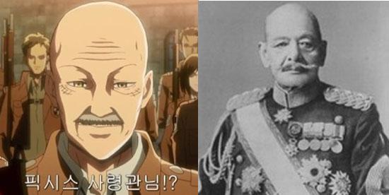 『進撃の巨人』のキャラに韓国人が激怒「戦犯・秋山好古をキャラのモデルにしてる! 作家さんもしかして俗に言う右翼ですか?」