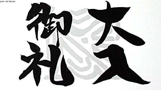 『ヱヴァ:Q』大入御礼第4弾「アヤナミ」ポストカードはこんな感じ! 【ポストカードまとめ】