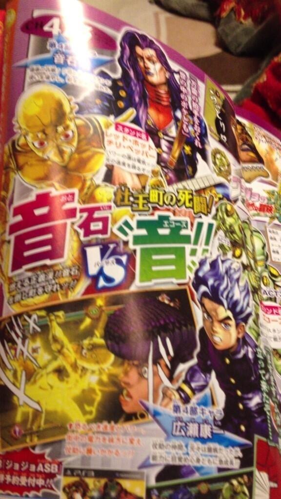 PS3 『ジョジョの奇妙な冒険 ASB』第4部から広瀬康一&音石明が参戦決定!