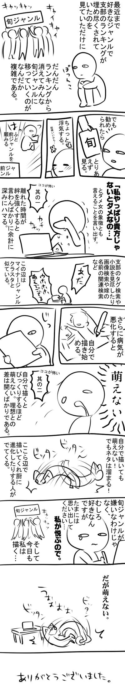 p_20120726185846.jpg