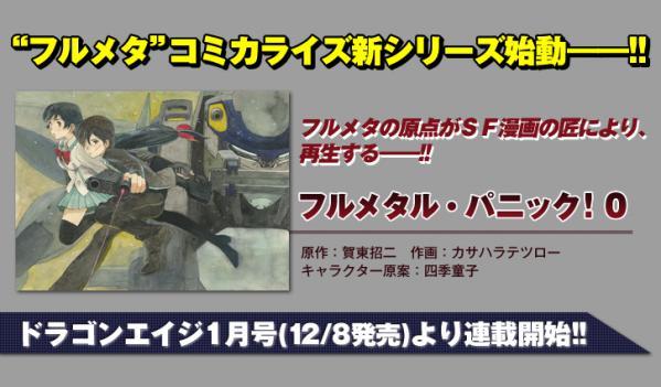 panic_news10.jpg