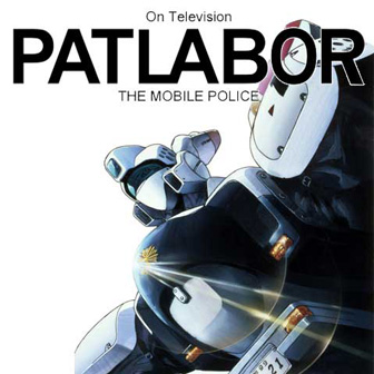 patlabor_image.jpg