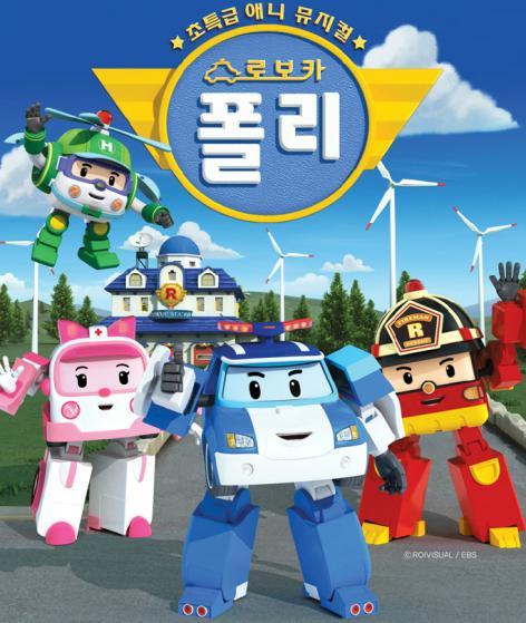韓国の大人気アニメが4月からテレビ東京で放送!
