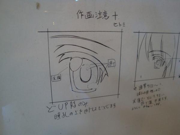 re_20121121133920.jpg