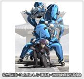 『攻殻機動隊 STAND ALONE COMPLEX』がテレ玉にて1月12日 25時30分より放送開始!