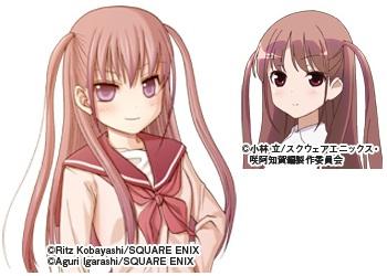 saki_char02__V136238520_.jpg