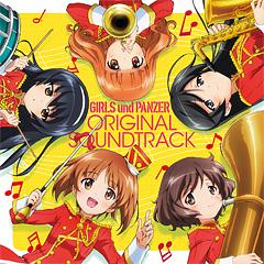 soundtrack1_20121209193915.jpg
