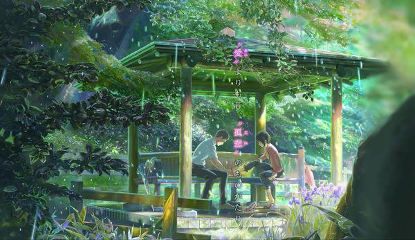 新海誠監督新作『言の葉の庭』予告映像公開、5月31日ロードショー!キャスト:入野自由、花澤香菜