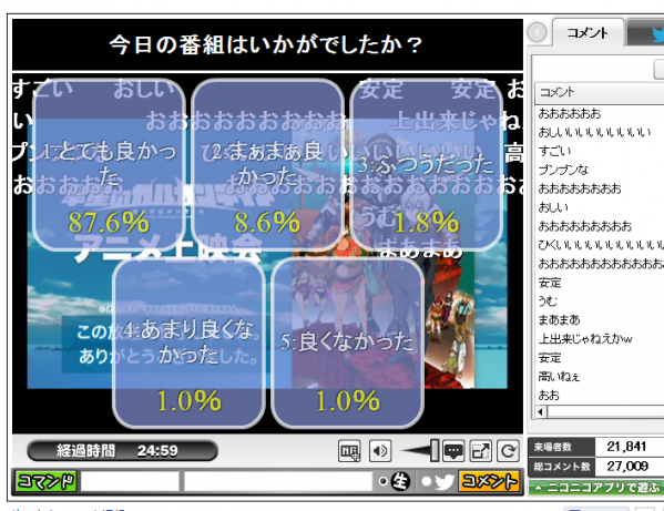 ss_20130425024144.png