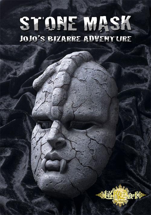 stone-mask-mein.jpg