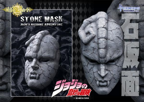 stone-mask.jpg