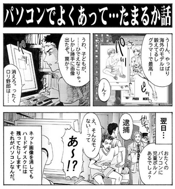 suna_y.jpg