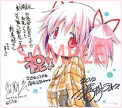 theater_prize_img_shikishi.jpg