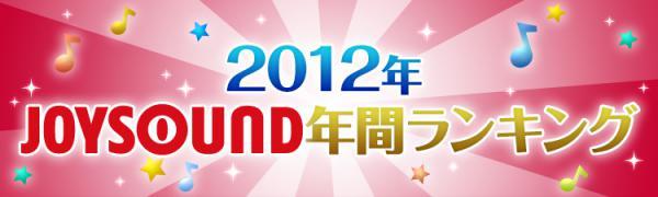 title_20121204044258.jpg