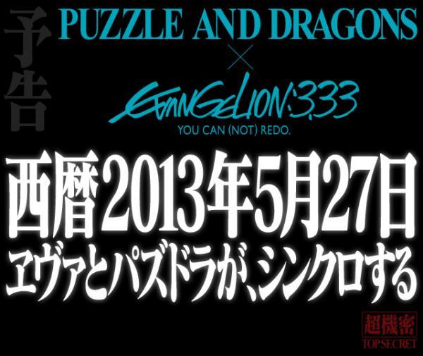 top2_20130430013516.jpg