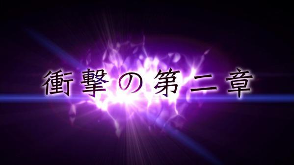 『緋色の欠片』2期が2012年10月より放送開始決定!