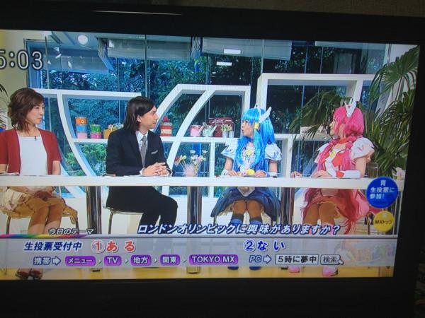東京MX「5時に夢中」でキュアハッピーとビューティのコスプレがでたぞwww