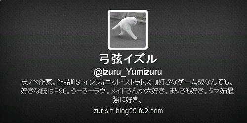 yyy_20130530220107.jpg