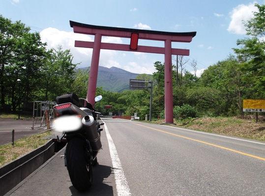 画像編集6