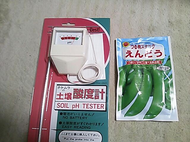 fc2blog_201211041729199dc.jpeg