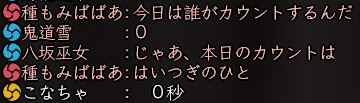20120428_sgss_021.jpg