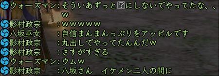 20120428_sgss_043.jpg