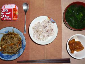 胚芽押麦入り五穀米,もやしとニラの煮物,鶏の唐揚げポン酢ソース,ほうれん草のおみそ汁,ヨーグルト