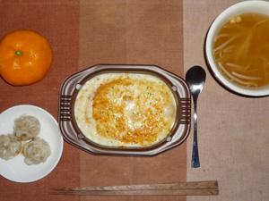 海老ドリア,焼売×3,もやしのスープ,みかん