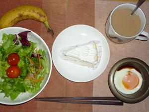チーズクリームタルト,サラダ,目玉焼き,バナナ,コーヒー