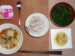 胚芽押麦入り五穀米,納豆,ほうれん草のおみそ汁,高野豆腐入り野菜の煮物,ヨーグルト