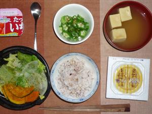 胚芽押麦入り五穀米,納豆,蒸し野菜,オクラのおひたし,高野豆腐のおみそ汁,ヨーグルト