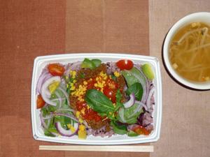 黒米とアボカドのタコライス,もやしのスープ