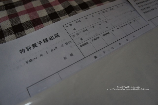 DSC04349-1.jpg