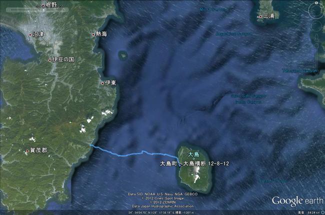 google 大島横断