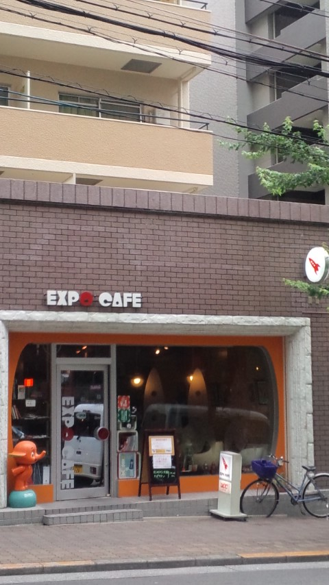 expo cafe