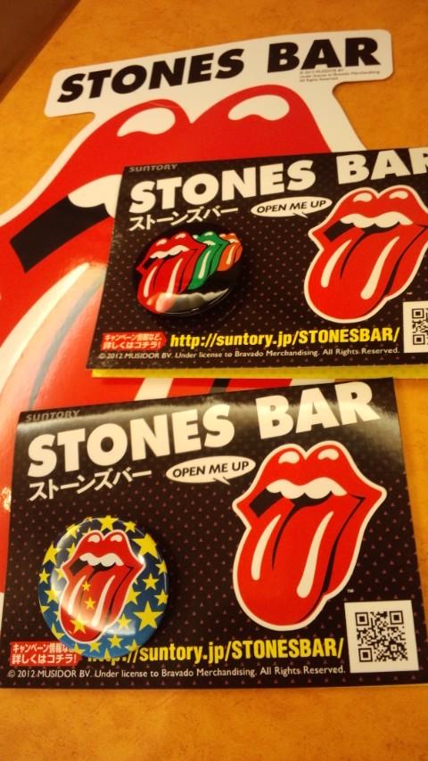 stonesbar