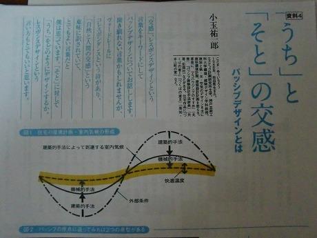 s-CIMG1604.jpg