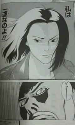 ichizu.jpg