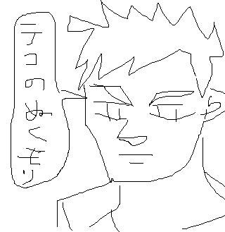 wakura1_20130123212354.png
