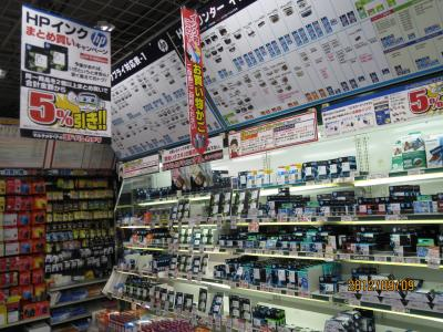 IMG_0266_convert_20120910152707.jpg