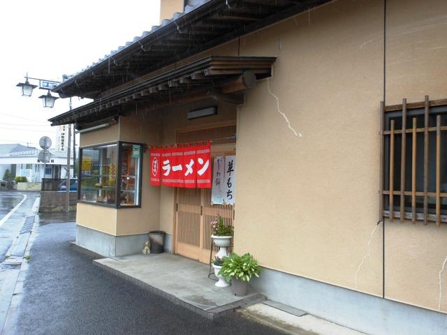 伊勢屋20120515001