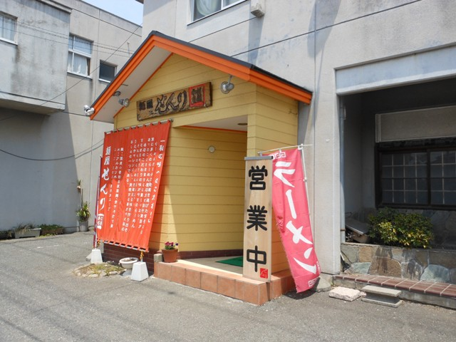 せんり20120524001