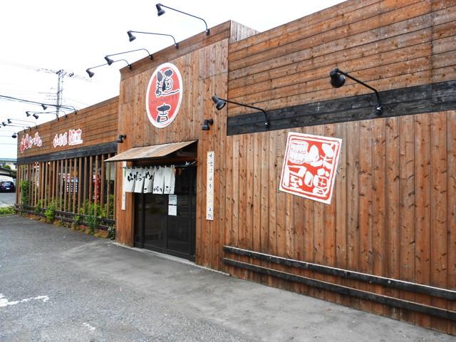 味噌屋麺吉20120607001