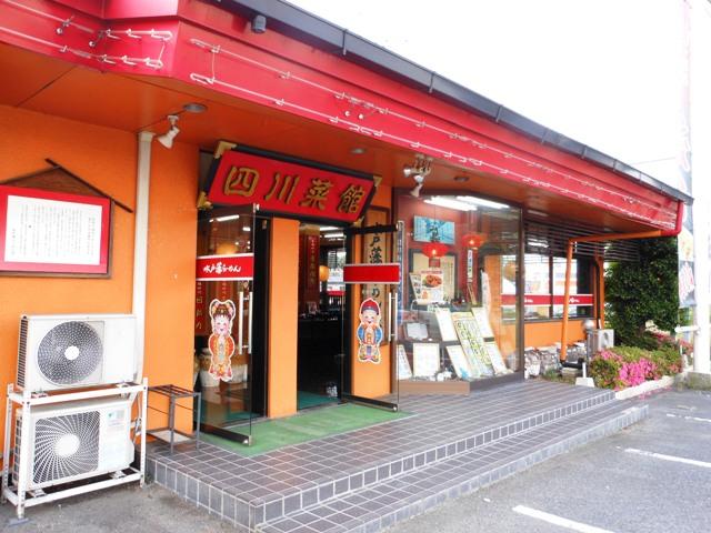 四川菜館20120607001