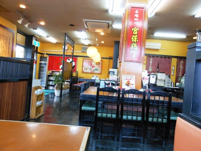 四川菜館20120607007