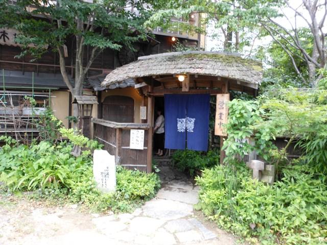 木挽庵20120621001