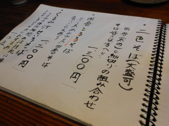 木挽庵20120621002