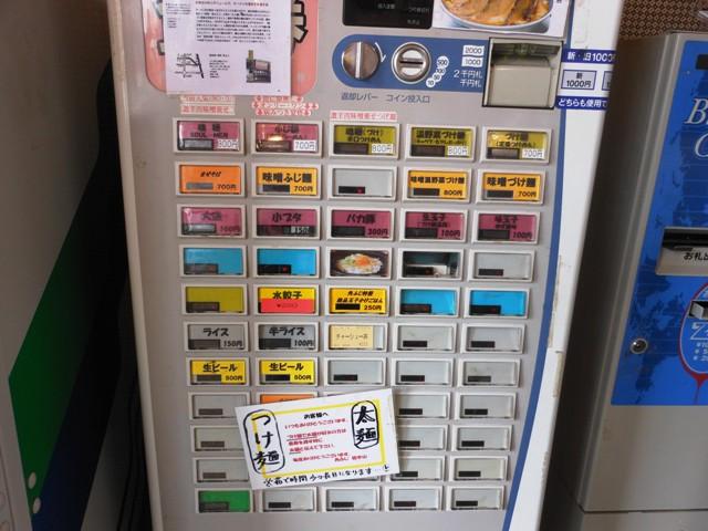 角ふじ20120708002
