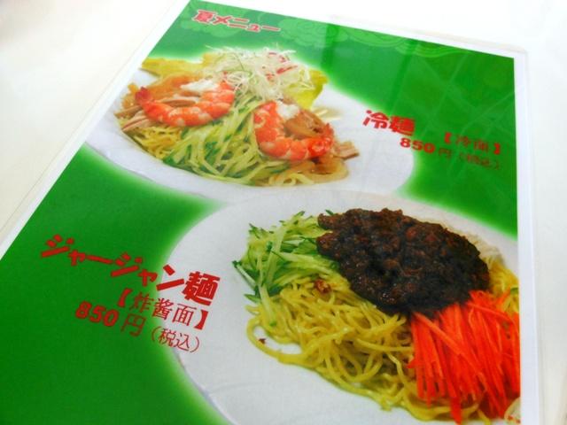 刀削麺20120716003