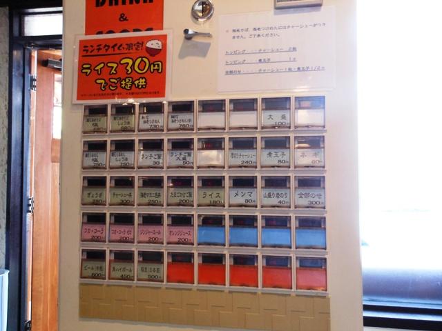麺花20120816002